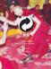 Karma chungo: el budismo basura en 15 cuentos y un koan.