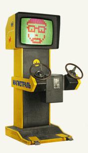 La maquina Magistral
