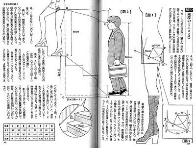 minifaldas-japonesas.jpg